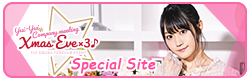 FCイベントSpecial Site
